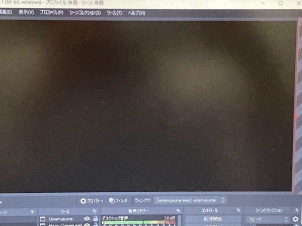 OBS studioについてなんですが、バックの色を黒から他の色に変えることは出来ますか? (画面の右側に別ウィンドウがあるとして左半分の色を変えたい)