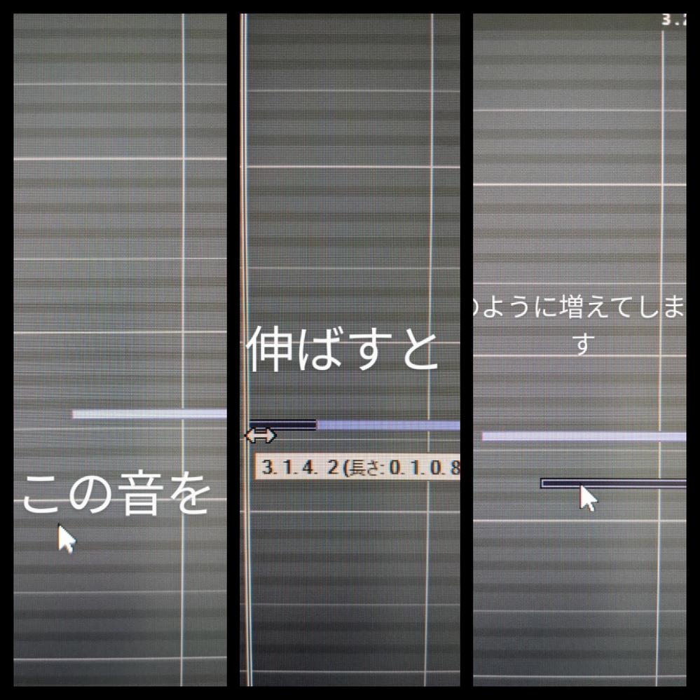 cubase 9.5proを使っています。 ある日突然、音を伸ばすと増える?ようになりました 画像のように重複して生成されてしまい、 重複ノートを解消しても、 アプリケーションフォルダーを作り直...