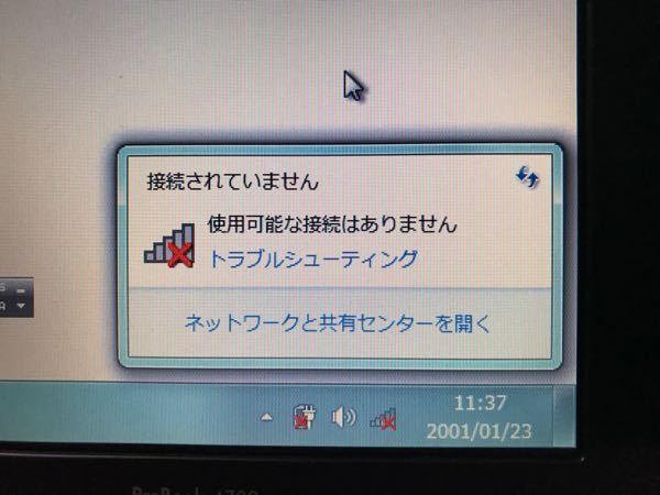 Windows7のノートパソコンをWi-Fiに接続しようと思い、コントロールパネルからネットワークに接続を押してもWi-Fiの接続が表示されません。 他のスマホやiPadはWi-Fiに接続して使用しています。 どうすればノートパソコンもWi-Fiに接続できるのですか? あまりパソコンに詳しくないので教えて下さい。
