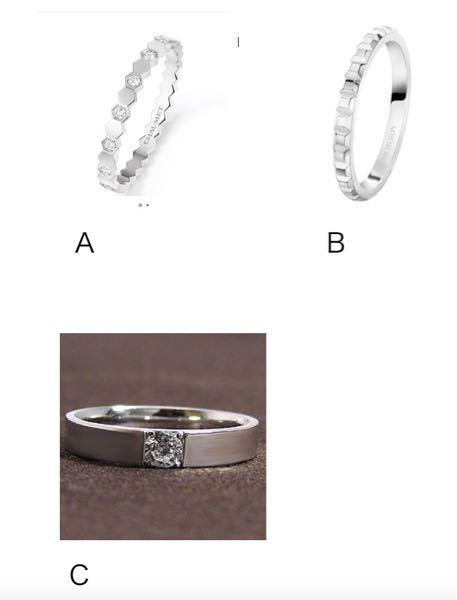 メンズの指輪について、詳しい方お願いします。 買うのはまだ先ですが、男性がダイヤ入りの指輪をするのはおかしいでしょうか? ショーメ、ブシュロンあたりを考えていますが、Cのような、指輪もひかれ...