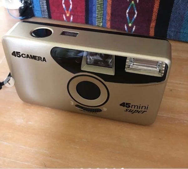 フィルムカメラ このカメラって買わない方がいいですか? こんな感じのカメラあったら教えてください。 (ズーム機能ありのがいいです)
