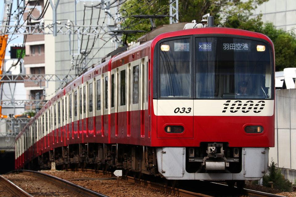 鉄道ファン歴1年の初心者です。現在でも京急1000形の 歌う電車+叫ぶ電車 シーメンス混合サウンドは聞けますか?可能性はかなり低いと思いますが。