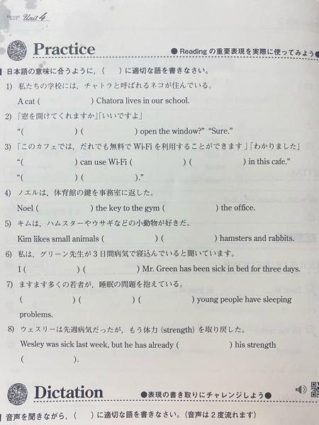こちらの英語の問題の答えを教えてください! 回答よろしくお願い致します。