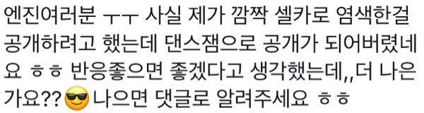 韓国語が分かる方に質問です! 翻訳していただけないでしょうか?