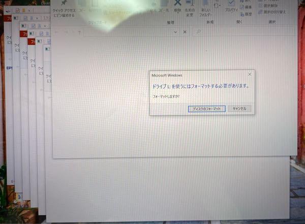 至急教えて頂きたいです!! パソコンにUSBメモリをさすとこのような画面になってしまいます。どうしたら元に戻りますか。 実は1回このUSBメモリをフォーマットしました。 それ以降さすとこのようになってしまいます。
