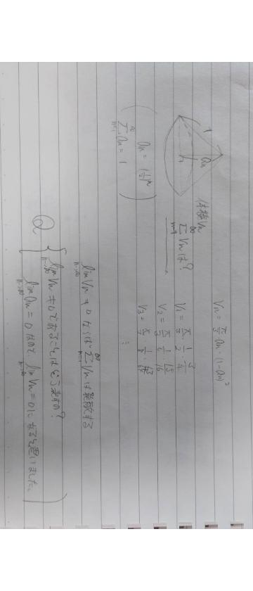 高校数学Ⅲの極限の範囲で質問があります! 質問は画像内のQの辺りに書きました。 自分なりに考えてみたのですが、わかりませんでした。教えて頂きたいです。