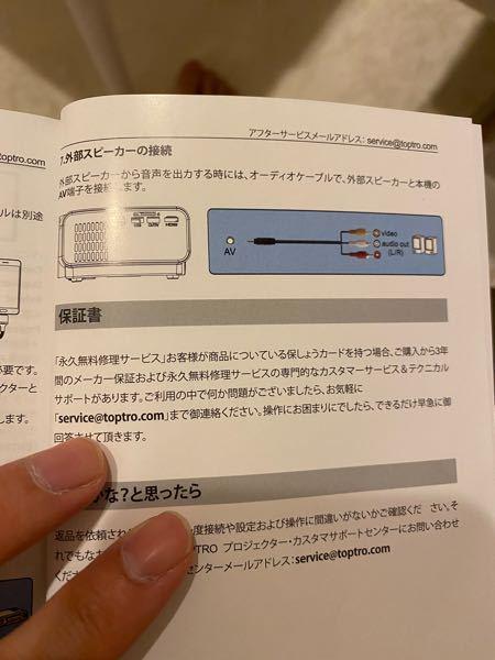 プロジェクターに接続できるスピーカーを探しているのですが、USB接続は出来ずに赤白黄色の接続のスピーカーじゃないといけないみたいなのですが、ネットで見てもUSB接続が多くて探せません。 5000円以下でこのように接続できるスピーカーが有れば教えてください。