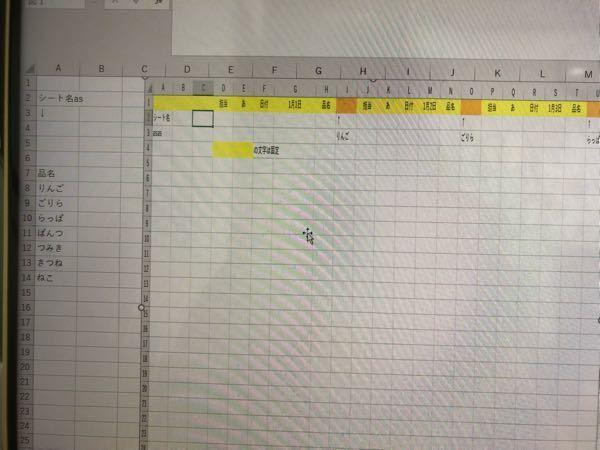"VBAについて教えてください。 Excel2016を使用しています。 ◆やりたい事 シート名""as""のA8から 最終行までの値を順番に、 シート名""asas""の I1.O1.U1.AA1…に、 貼り付けを行いたいです。 Sub test2() Dim i As Integer Dim j As Integer Application.ScreenUpdating = False For i = 9 To 1000 Step 6 For j = 8 To Cells(Rows.Count, 1).End(xlUp).Row Worksheets(""as"").Cells(j, 1).Select Selection.Copy Worksheets(""asas"").Cells(1, i).Select Selection.Past Next j Next i Application.ScreenUpdating = True End Sub この様にかいてみたのですが、 エラーが出て、できませんでした。 どなたか、ご教示下さいます様、よろしくお願い申し上げます。"