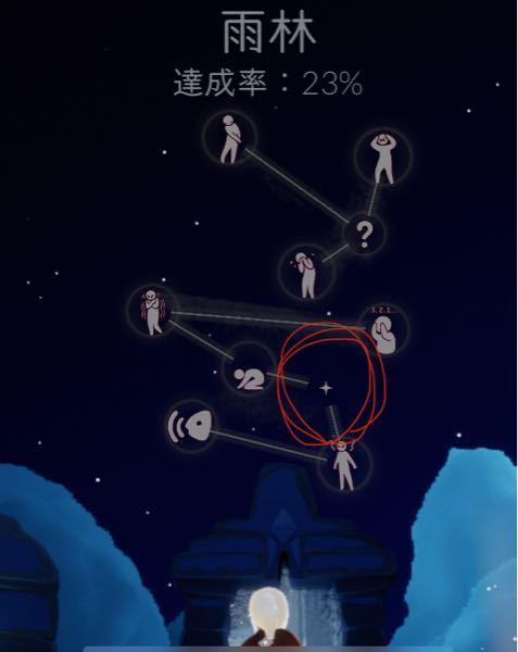 skyについて質問です!画像あります!この星座のキラキラはなんですか?