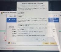 パソコンがウイルスに感染してしまったのですがどう対処すればよいのでしょうか。Google Chromeを開くとこの画面から動くことができません。 至急回答お願いします。