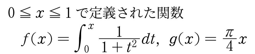 GeoGebraを使って画像のy=f(x)のグラフを描くことはできますか?