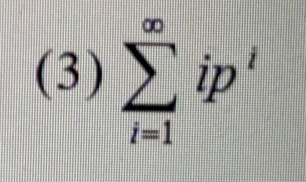 このシグマの計算が分かりません。教えて頂きたいです。
