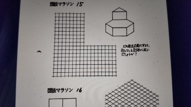 技術の作図の宿題でわからない問題があります。 わかる方がいらっしゃったら教えて欲しいです。 第三角法で表してほしいです。 よろしくお願い致します。