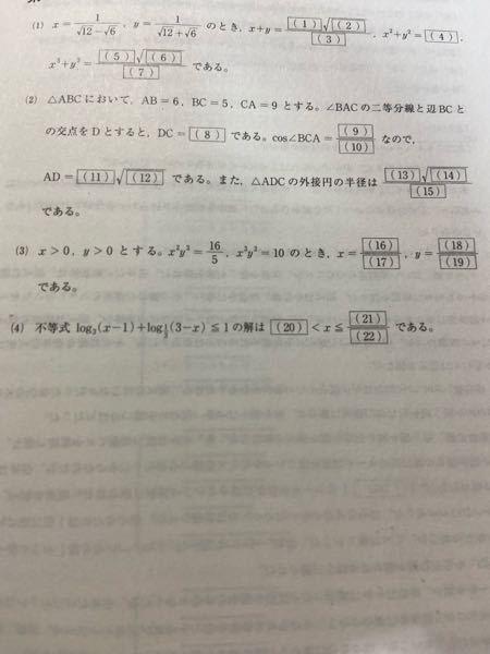 (3)がわかりません。回答よろしくお願いします