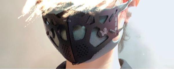 拾い画です。このマスクはどこのメーカーのものでしょうか?