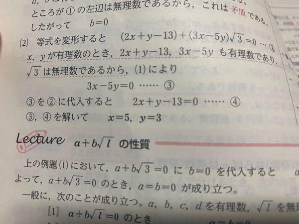 「③と④を解いて」とありますが、解き方が分かりません。どのように解くのですか? 誰か教えてください。 お願いします。。