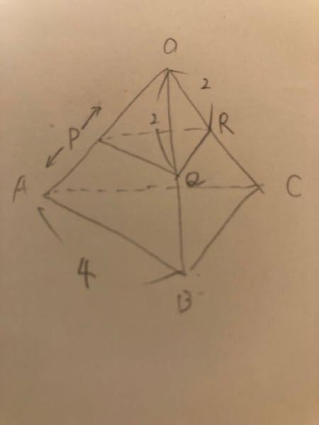 数学 1辺の長さが4の正四面体OABCがある。 OQ,ORは2とし、Q,Rは固定されている。 点PはOA上を動く。 この時、∠QPRの大きさが最大になるのは、PがOA上のどこにある時ですか?