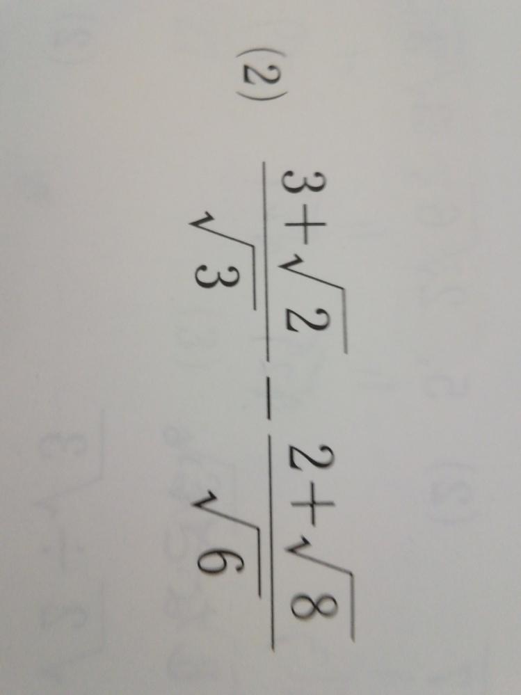 この問題が答えしか乗っていなくて、解説がなかったので、途中式も合わせてといていただけませんか? 答えだけじゃ理解できなくてモヤモヤしています