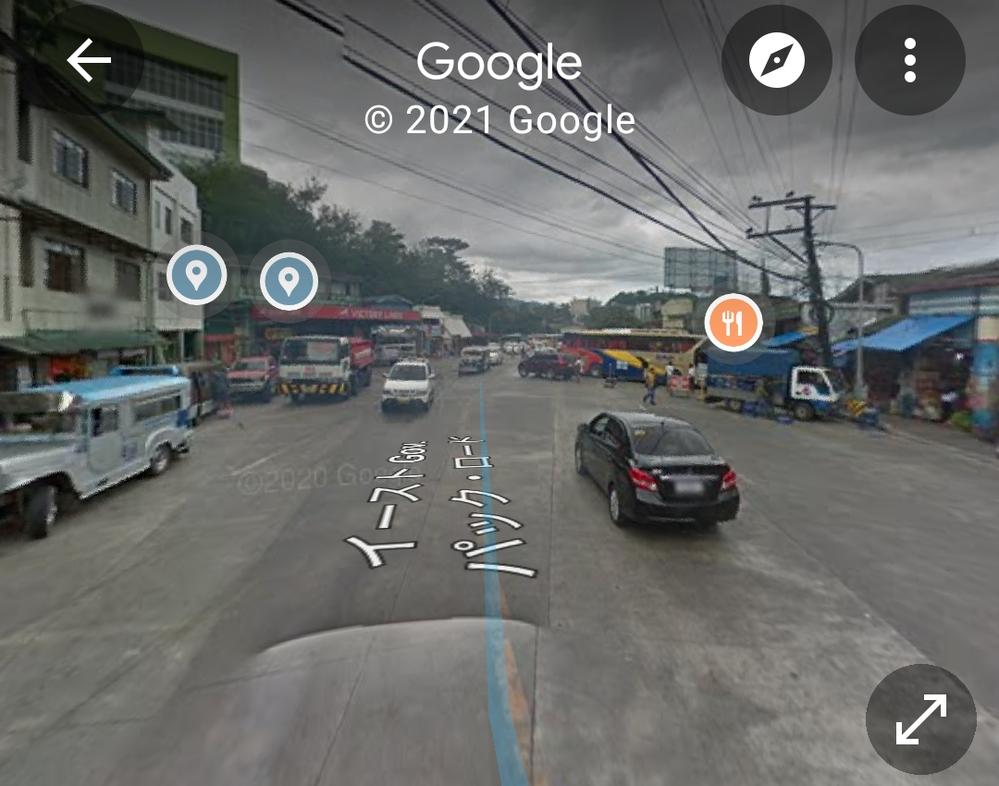 これはフィリピンのバギオ市の写真です。 この様子を言葉ならどうやって表しますか?