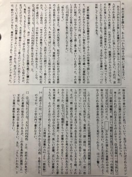 中学2年生の国語です この写真の六の(一)の問題で、私は「桜の花が咲く直前のころに山の桜の皮をもらってきて染めたのもの。」と書いたのですが、「~もの」までは書かなくていいと国語の先生に言われました。その理由が「~ものが文章に入ってるから」とかそんなようなことを言われたんですけどよく分かりません。どなたか国語の読み取りとか得意な人がいたら解説お願いしますm(_ _)m