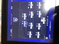 任天堂Switch FIFA21のチーム選手データについて。 息子がアップデートのダウンロードをやってみたらFC東京の選手データが古い状態になってしまったと泣きわめいています。さらにアップデートのダウンロードとやっても選手編成はかわりません。選手の移籍とか強さとか最新の状態にする為には他に何か操作する必要があるのでしょうか?