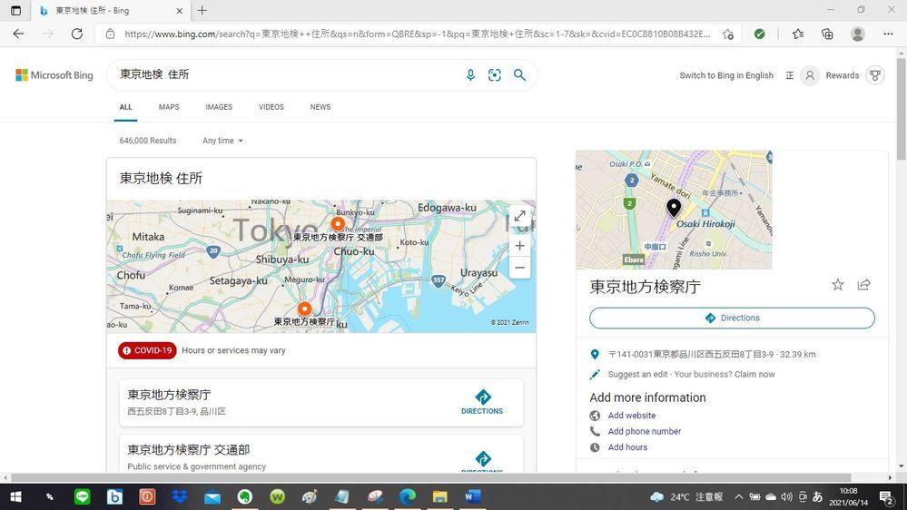 210614 東京地方検察庁の住所について、質問します。 東京地方検察庁の住所を検索したところ、以下の様に表示されました。 「 〒141-0031東京都品川区西五反田8丁目3-9 」と https://note.com/thk6481/n/ndee07793164d ▼ 東京地方検察庁は、千代田区から品川区に移転したのでしょうか。