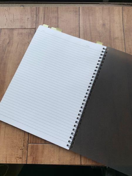 このノート使いやすく気に入っているのですが、もうページがなく新たに買おうと思っております。 ですが、どこで買ったか覚えておりません。もしご存知の方がいらしたら教えて頂けると幸いです。
