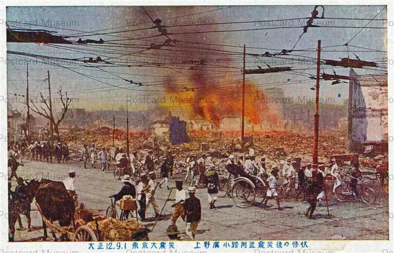 東京一極集中賛成派に聞きたいです。 東京大震災や、富士山の噴火による東京のインフラの寸断についてはどう思っていますか。
