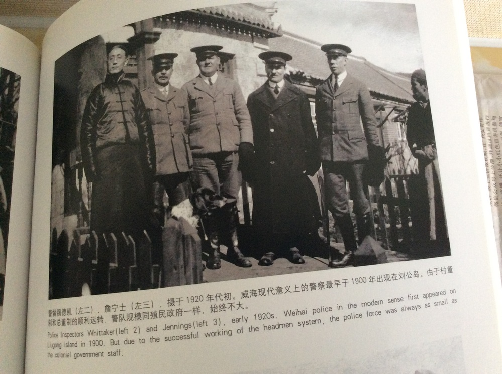 Police Inspectors Whittaker( left 2) and Jennings (left 3), early 1920s. Weihai Police in the modern sense first appeared on Liugong lsland in 1900. But due to the successful working of the headmen system, the police force was always as small as the colonial government staff. この文章を日本語で翻訳して欲しいです、宜しくお願いします。