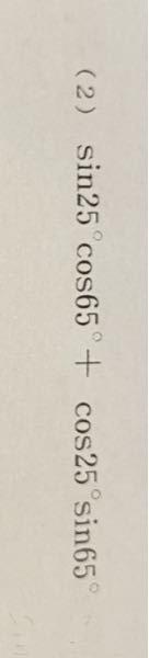 この計算方法を教えて欲しいです。