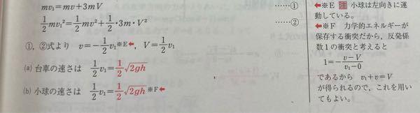 写真の連立方程式はどう解くのが早いですか。 右の注を使わない方法でお願いします。