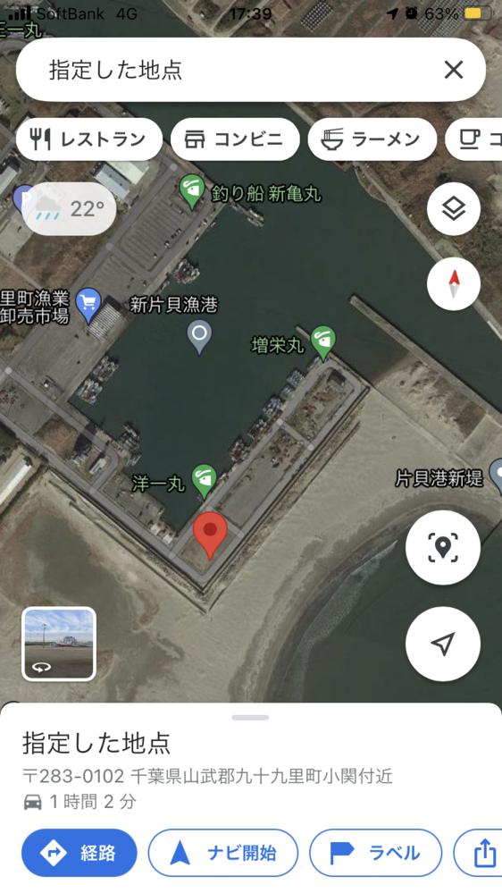 九十九里の片貝漁港は一般車両進入はできますか?