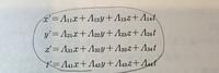 大文字のAみたいな文字はなんて読みますか??