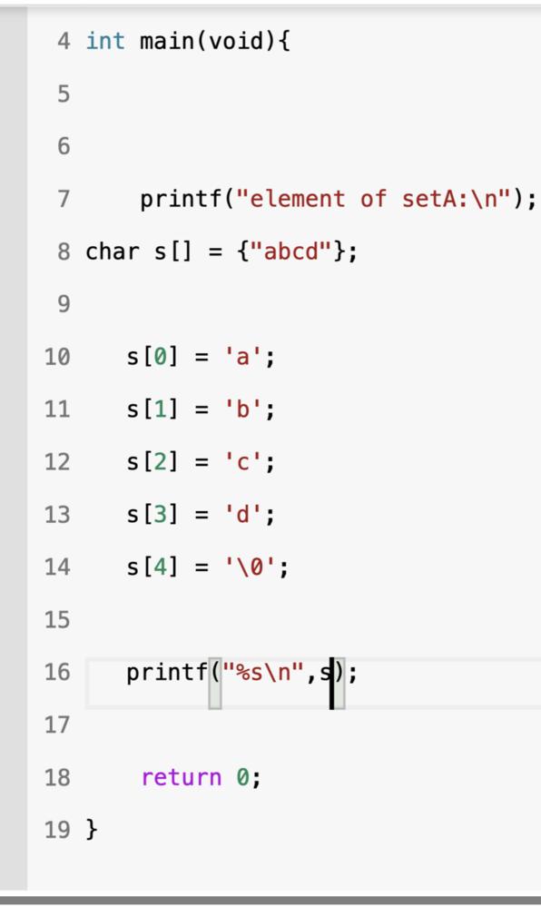 C言語の配列表示について この文字列を縦に表示したいのですが調べても何も出てきませんでした どなたかわかる方、よろしくお願いします