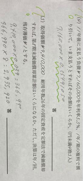 情報処理検定1級の問題です!! この2つの問題の解き方を教えてください。特に波線を引いてあるところがわかりません