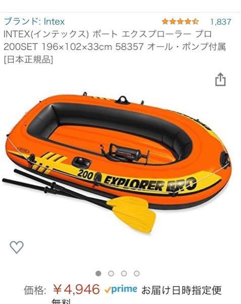 こちらのボートで海釣り又は、川釣りしたいのですが、184cm、174cm2人で乗れますか?