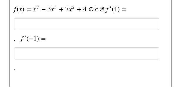 この問題教えてほしいです。数学