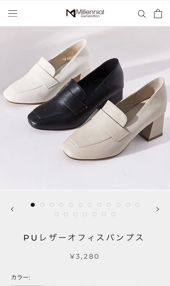 写真のような靴を履いたことある方は質問です。 このような形は靴幅は狭いですか?
