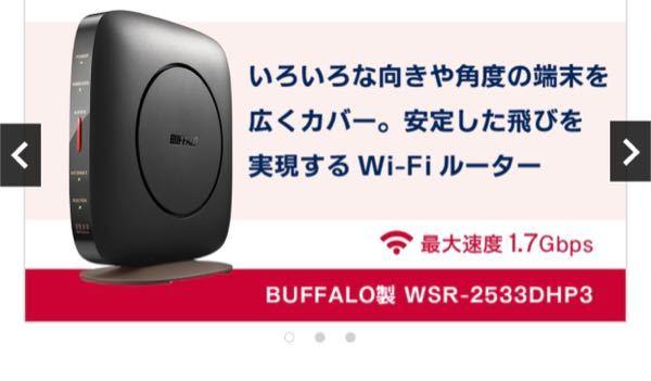 WiFiのモデムを新しく交換してもらったのですが、初期設定のやり方が分かりません…ドコモ光のGMOとくとくBBです。あとV6プラスです。ルーターが下の画像です。