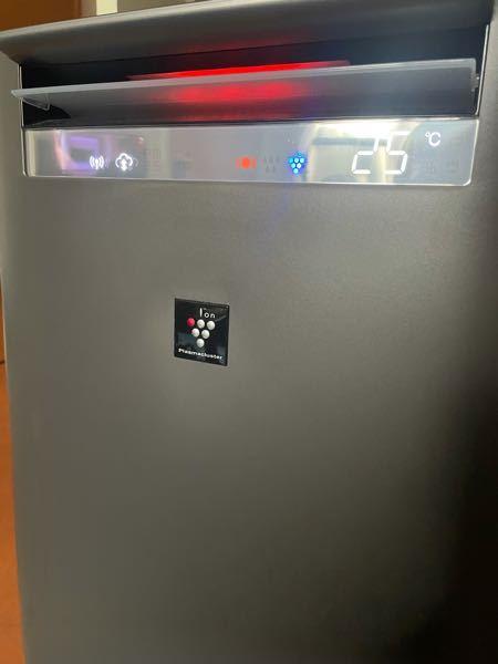 シャープ プラズマクラスター マークについて この(●)マークはどういう時にでるのですか? 部屋が乾燥してたり、室温が低い時に出ると思っていたのですが、室温は25℃、湿度75%あり問題ないように思えます。 よろしくお願いします。
