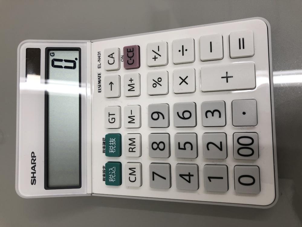 シャープの電卓について。 こんにちは。 シャープの電卓について困っております。 ELSIMATE EL-N431 なのですが、小数点以下の設定は出来ないのでしょうか? 計算すると小数点第一位しか出で来ず困っております。 どなたか対処法を教えていただけると幸いです。