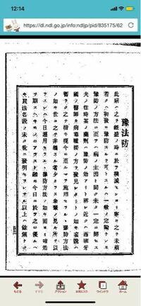 誰かこれを日本語訳または要約お願いしますm(_ _)m コレラの予防法に関する記述です。