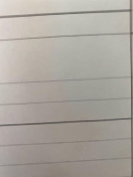 セブンイレブンのネットプリントで、企業から提示されたエントリーシートのPDFを印刷すると、エントリーシート内の一部の行線が消えます。。 しかも、A4で印刷した時に消えた行線の箇所と、B5で印刷した時に消えた行線の箇所が違います。 (B5で印刷した時は、A4で印刷した時に消えた行線が印刷できているのです。でも、他の箇所が消えました。) そのPDFをパソコン上で見ると、どこの行線も消えていません。 なぜでしょうか? 対策を教えてください。 【写真】 一行だけ幅が広いところが消えた箇所です。 このように、元から無かったかのように消えています。 何度も確認しましたが、PDFでは他の行と同じく線があるのです。