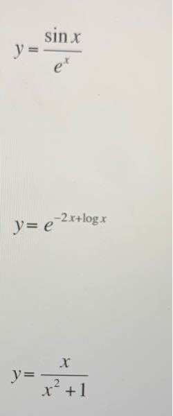 数学の微分です。分からないので、回答お願いします。 式も書いて頂けるとありがたいです。 よろしくお願い致します。