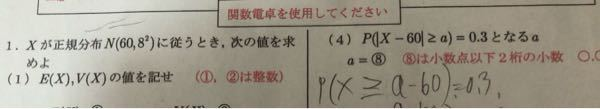 4番の問題がわかりません。 自分なりにやってみましたがわかりませんでした。 どなたか教えていただきたいです。 字汚くてすみません。