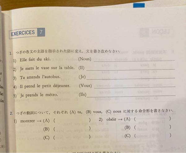 この問題の答えと和訳を教えて欲しいです。よろしくお願いします。