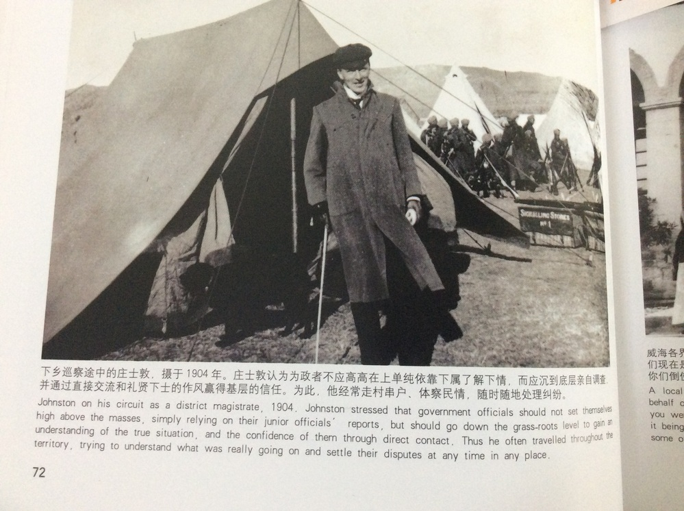 Johnston on his circuit as a district magistrate, 1904. Johnston stressed that government officials should not set themselves high above the masses , simply relying on their junior officials ' reports , but should go down the grass-roots level to gain an understanding of the true situation, and the confidence of them through direct contact. Thus he often travelled throughout the territory, trying to understand what was really going on and settle their disputes at any time in any time in any place. この文章を日本語で翻訳して欲しいです、宜しくお願いします。