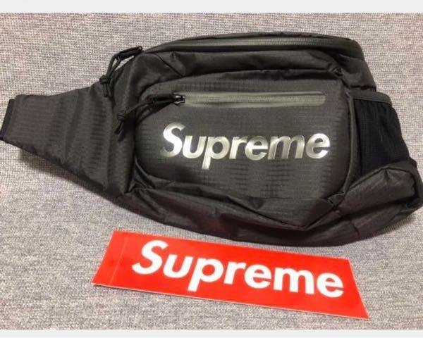 無知ですみません。 ネットでこのバッグを買おうと思っているのですが、 このsupremeのバッグはいつのものでしょうか? あと、タグの透かしなどはありますでしょうか? わかる方教えていただけると幸いです。
