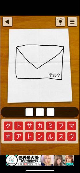 この答えを教えて下さい。