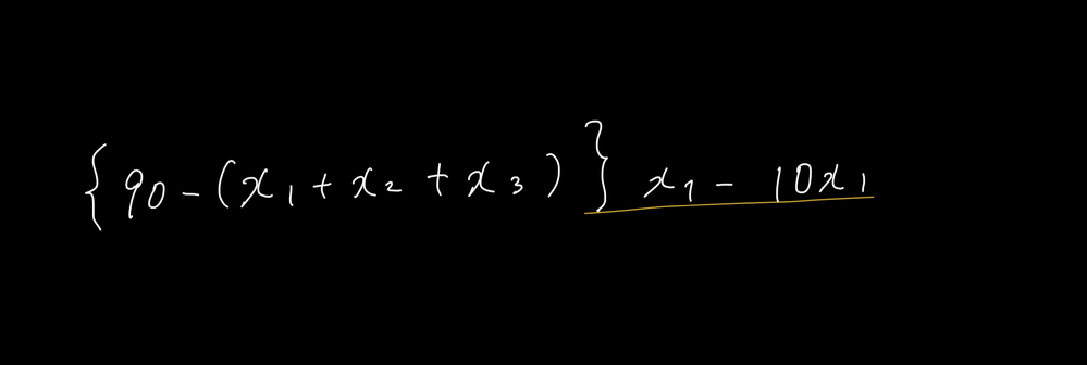 {90-(x1+x2+x3)}*x1-10x1の一階微分が、90-(2x1+x2+x3)-10=0になる計算過程を教えてください。